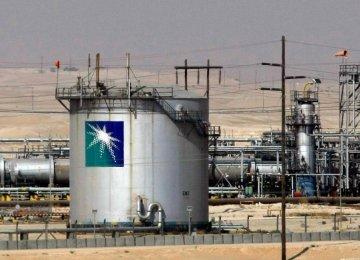 Saudi, Iraqi Sept. Crude OSP Cuts