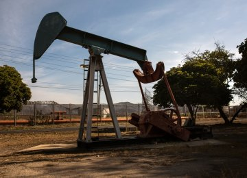 Crude Oil Futures Edge Lower After OPEC Meet