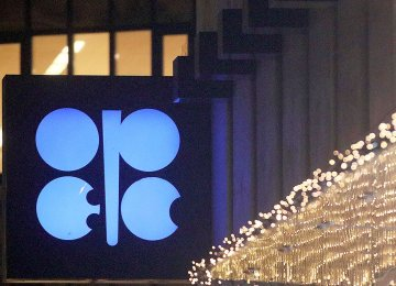OPEC Could Deliver Larger Production Cut