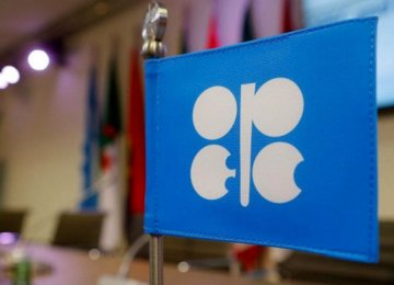 OPEC to Publish Quotas for New Production Cut Deal