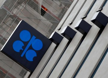 Barkindo Says OPEC is No Cartel