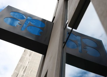 Worried About Declining Oil Demand, OPEC Pledges Action