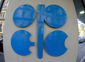 OPEC to Publish Production Cut Quotas