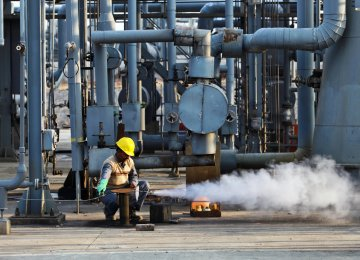 Pakistan to Offer Gas Fields to Foreign Investors