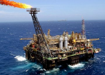 Petrobras to Reduce Debt, Expand Deepwater Oil Production