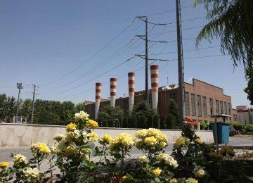 Power Plant in West Tehran Raises Output