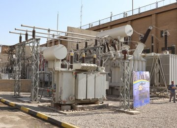 No Change in Power Tariffs Despite Scrapping Paper Billing