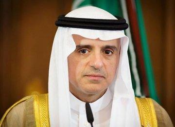 "Saudis and Allies Preparing List of ""Grievances"" Against Qatar"