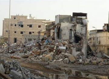 Last House in Center of Saudi Shiite Town Demolished