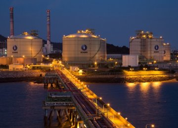 South Korean Oil Imports From Iran Jumped 17% in April