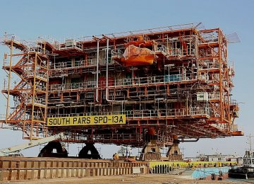 Work in Progress at South Pars Gas Field
