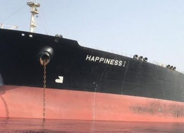 Oil Tanker Released From Jeddah Port