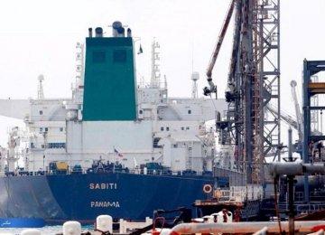 Damaged Oil Tankers Under Repairs in Bandar Abbas