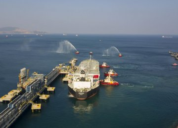 Turkey Granted Waiver on  Iran Oil Sanctions