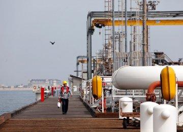 Turkey Says Cannot Swiftly Abandon Iranian Oil