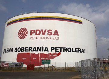 Venezuela's PDVSA Total Debt Declined in 2018