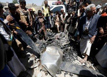 Yemen Houthis Bring Down US Surveillance Drone
