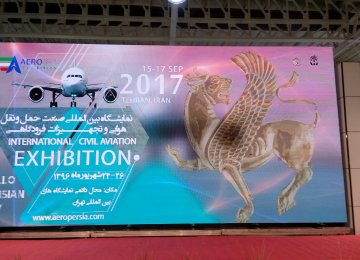The First International Civil Aviation Exhibition opened in Tehran on Sept. 15.
