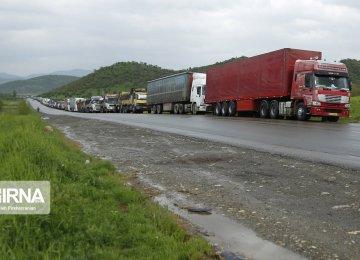 Update on Iran's Border Crossings Amid Coronavirus Outbreak