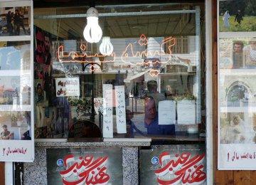 Iran's Highest Grossing Films Since 2014-15