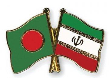 Iran's Non-Oil Trade With Bangladesh Crosses $110m