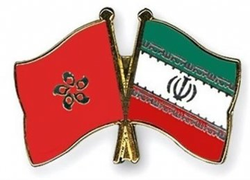 Iran's Trade With Hong Kong Tops $340m Last Year
