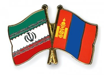 Decline in Iran's Trade With Mongolia