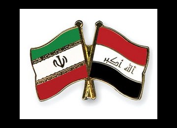 Iran's H1 Exports to Iraq Top $3b