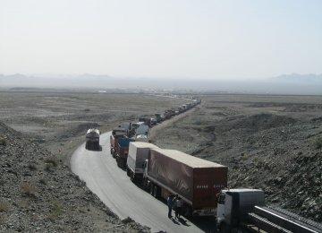 Mahiroud Customs Bureau Becomes Operational
