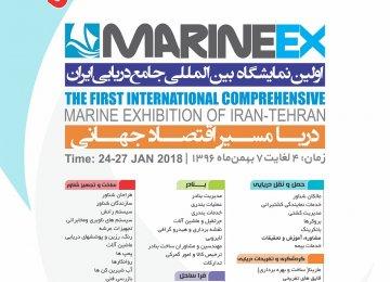 Tehran to Host MARINEX