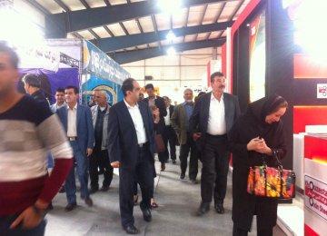 Ahvaz Hosts Metallurgy Expo