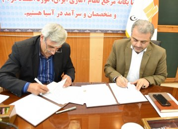 SCI Signs MoU With Nomadic Affairs Organization