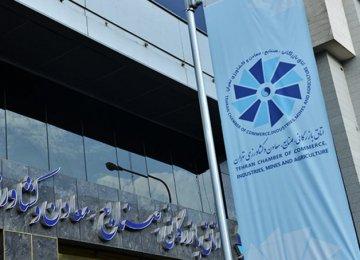 TCCIM Organizes Business Courses