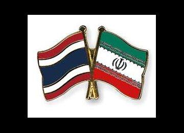 Business Delegation to Visit Thailand