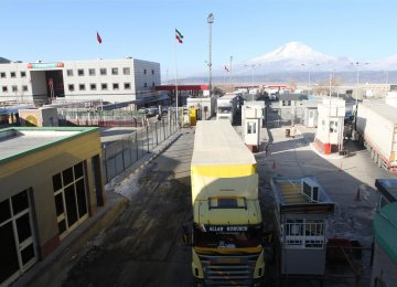 Iran and Turkey mainly use Bazargan and Razi border crossings for trading.