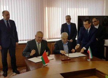 Tehran, Minsk Sign Industrial Agreement