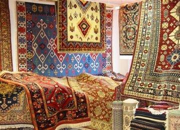 WIPO Registers Iran's Handwoven Carpet