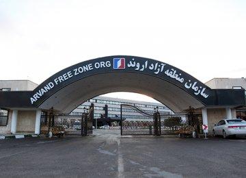 Arvand FTZ Exports Hit $1.2b