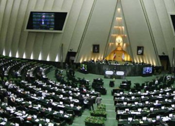 Parliament to Discuss Next Year's Budget