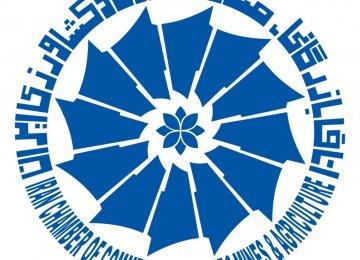 ICCIMA to Host Trade Forum in Bulgaria