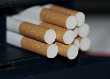 Cigarette Production  Up 18%