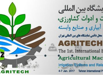 Two Int'l Expos Open in Tehran
