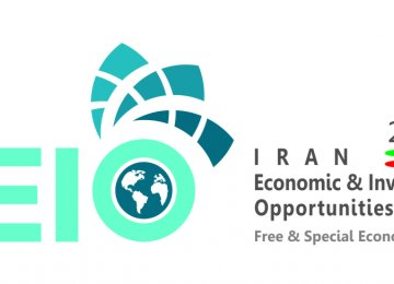 Iran Investment Forum in Nov.