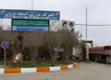 Incheh Borun Border With Turkmenistan Reopens