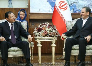 Tehran, Hanoi Discuss Agro Cooperation