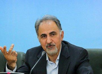 Tehran Municipality Debts Top $7.6 Billion
