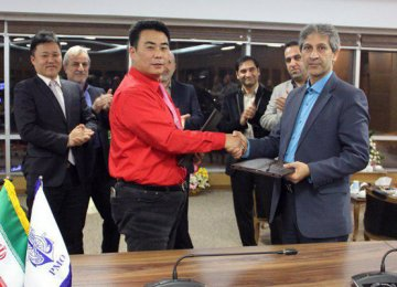 S. Korean Firm to Invest $500m in Iranian Port
