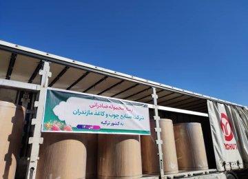 Mazandaran Paper Mill Resumes Exports