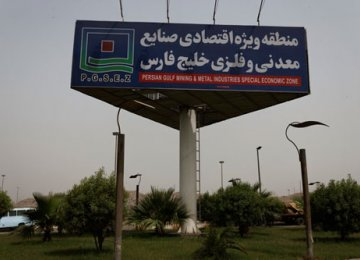 Rise in Persian Gulf SEZ Exports, Production