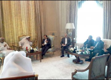 Trilateral Trade Meeting With Oman, Qatar